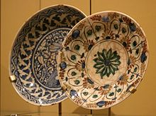 Persian-Potteries-17th-Century-Isfahan - Wikipedia
